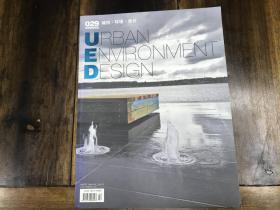 ued 城市 环境 设计 2009 2