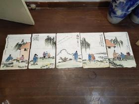 丰一吟漫画稿,共5幅作品合营