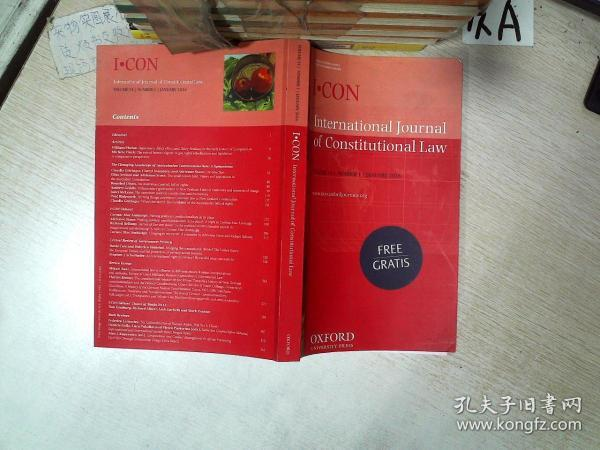 INTERNATIONAL JOURNAL OF CONSTITUTIONAL LAW VOLUME 14 NUMBER 1 2016 JANUARY 国际宪法学杂志第14卷第1期2016年1月 16开   01
