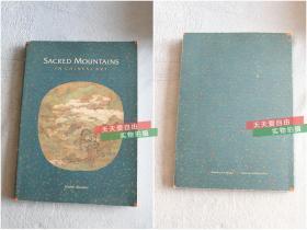 英文原版-Sacred Mountains in Chinese Art 灵之山--中国艺术中的神圣山脉