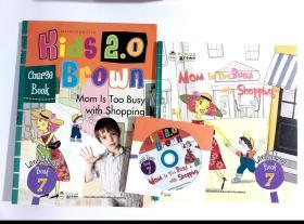 mom is too busy sith shopping  Kids 2.0 Brown 布朗儿童英语 英文绘本 2本合售