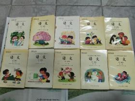 九年义务教育五年制小学语文教科书全套10册