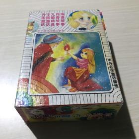 中外名作童话精选【中国童话、儿歌精选、传奇故事、外国童话、成语故事】(五本一套全合售)