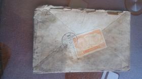 纪12太平天国金田起义百年纪念4-2文献私钱币实寄封带信
