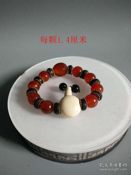 清代天然南红玛瑙手链