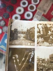 珍稀史料,抗战胜利,陪都重庆庆祝抗战胜利照片
