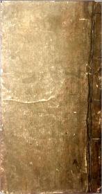 符咒法本《道家神符灵咒秘传》,少见抄本,(只售仿古线装彩色影印本)
