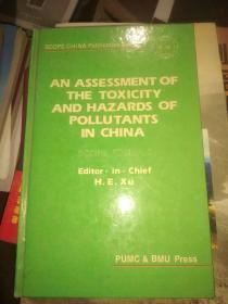 AN ASSESSMENT OF THE TOXICITY AND HAZARDS OF POLLUTANTS IN CHINA