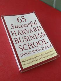 65 Successful Harvard Business School Application Essays:With Analysis by the Staff of the Harbus, The Harvard Business School Newspaper