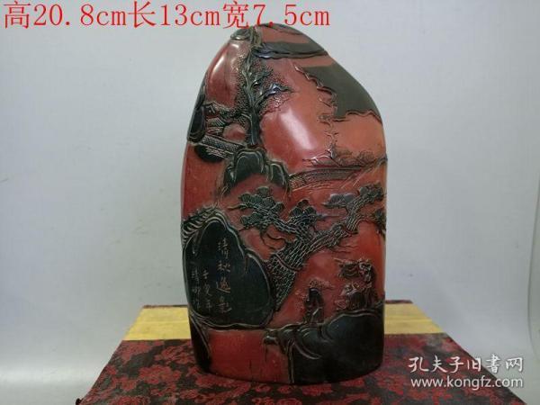 清代传世雕工不错的乌鸦皮田黄石印章