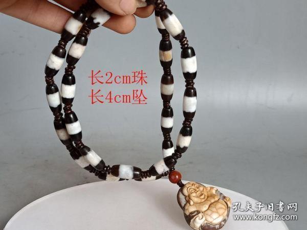 清代藏传老天珠佛像挂件5