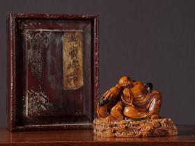 旧藏:田黄降龙罗汉摆件