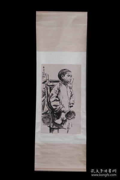 """""""蒋兆和""""人物立轴 长80CM宽46CM 蒋兆和现代人物画家,是现代卓越的人物画家和美术教育家。他在传统中国画的基础上融合西画之长,创造性的拓展了中国水墨人物画的技巧,其造型之精谨,表现人物内心世界之深刻,在中国人物画史上达到了一个新的高度。曾任南京国立中央大学(国立中央大学1949年更名为南京大学)、中央美术学院教授。"""