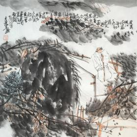 ◆【顺丰包邮】【纯手绘】【方增先】★上海美术馆馆长、中国美术学院荣誉教授、上海市美术家协会主席、中国国家画院中国画院院长。手绘四尺斗方人物画(68*68CM)1买家自鉴.