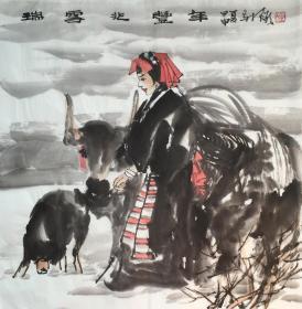◆【顺丰包邮】【纯手绘】【马振声】国家一级美术师、中美协会员、手绘四尺斗方人物画(68*68cm)2买家自鉴.