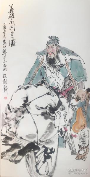 ◆【顺丰包邮】、【纯手绘】【汪国新】★国家一级美术师、手绘四尺整张人物画(138*69CM)买家自鉴.