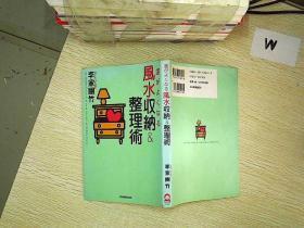 日文书一本  (01)