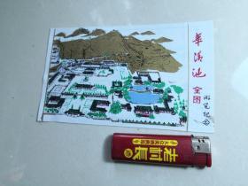 陕西临潼华清池全图、游览示意图(塑料制)门票1