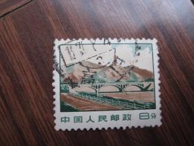 普无号8分宝塔山邮票信销上品