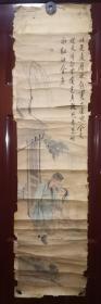 海派名家人物条屏,多年前购于上海惜无款