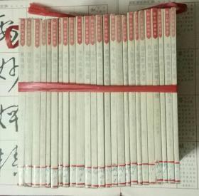 院士科普书系 第一辑全25册(对称与不对称等……)