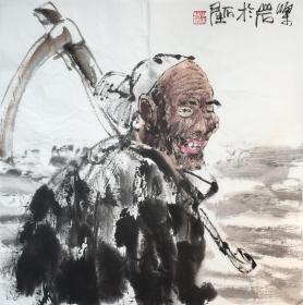 ◆【顺丰包邮】【梁岩】中国美术家协会会员、国家一级美术师、手绘四尺斗方人物画(69*69CM)★:2买家自鉴.