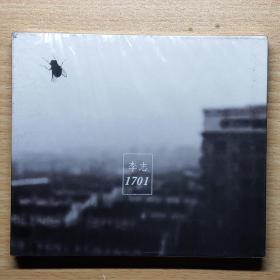 李志专辑cd 1701