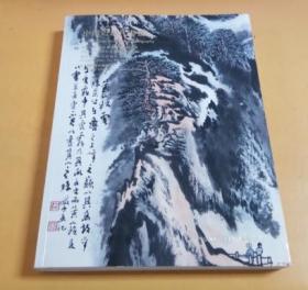 中国近现代书画(一)2019.11.30