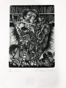 瑟盖伊•哈拉波夫(Sergey Hrapov)藏书票版画原作《Vision 愿景》乌克兰 110X150mm
