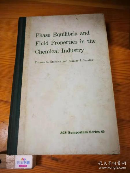 phase equilibria and fluid properties in the chemical industry(化学工业中的相平衡与流体性质) 英文原版