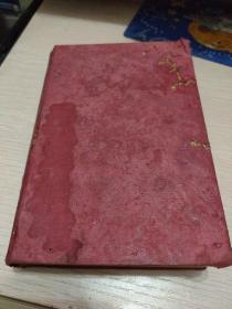 《AN  ARITHMETIC  FOR  SCHOOLS》(学校艺术)  1922年版。精装  36开本