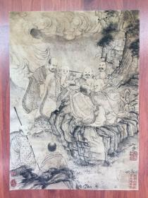 石涛木版水印罗汉图