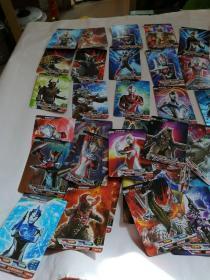 动画片日本奥特曼系列 宇宙英雄奥特曼超宇宙奥特英雄X档案等卡片合计50多张合售 看图