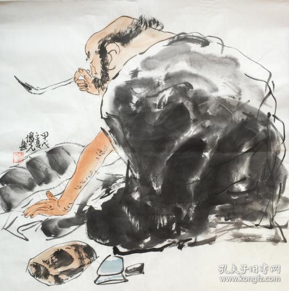 ◆【顺丰包邮】、【纯手绘】【方增先】★上海美术馆馆长、中国美术学院荣誉教授、上海市美术家协会主席、中国国家画院中国画院院长。手绘四尺斗方人物画(68*68CM)3买家自鉴.