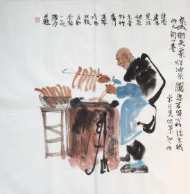 ◆【顺丰包邮】、【纯手绘】【马海方】★中美协会员、手绘四尺斗方人物画(68*68CM)4买家自鉴.
