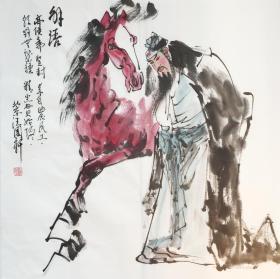 ◆【顺丰包邮】【纯手绘】【汪国新】★国家一级美术师、手绘四尺斗方人物画(68*68CM)2买家自鉴.