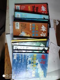 科学 中文版2001年6、7、8、9、10、11期、2002年1-9期、2003年2期、2005年2、6期 共17本合售