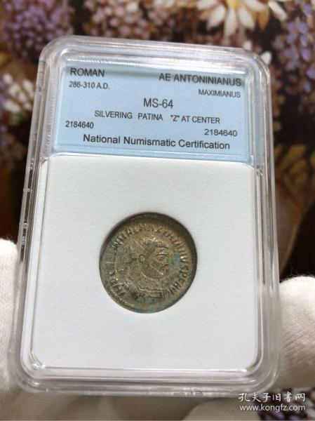美国本土NNC评级 MS64 古罗马银币