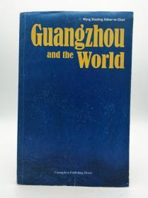 Guangzhou and the World (English Version) 英文原版-《广州与世界》