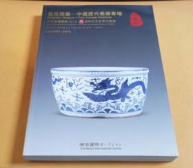 瓷苑雅集-中国历代瓷器专场(八周年)2019.10.25