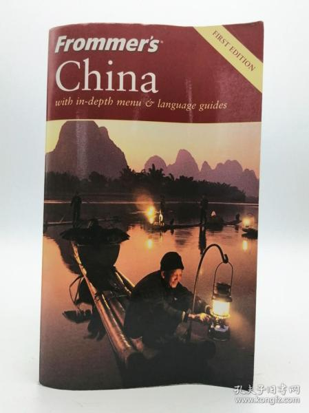 Frommers China 英文原版-《中国旅游完全指南》