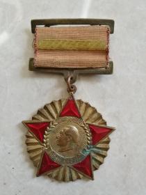 1951中国人民政治协商会议全国委员会赠抗美援朝纪念章