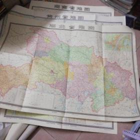 湖北省地图 湖南省地图 贵州省地图  全开【3幅合售】