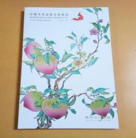 中国重要瓷器及艺术品2019.11.25