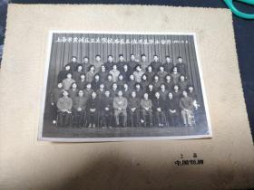 老照片(上海市黄浦区卫生学校西医五班首届毕业留影)197612.2