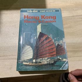 HongKong Macau & Canton:lonely planet travel survival kit