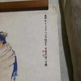 山阴任伯年画,取于80年代宣纸国画挂历