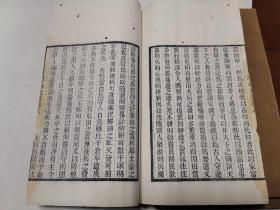 亭林文集(三册全)