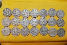 """15小龙""-2分硬币  21枚"