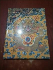 SON OF HEAVEN  IMPERIAL ARTS OF CHINA(天子,中国皇家艺术 英文版)